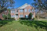 6400 Holly Trace Ct - Photo 46