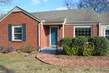 1306 Kenmore Ct - Photo 4
