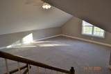 122 Home Pl - Photo 15