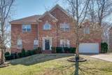 1571 Red Oak Ln - Photo 1