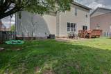 309 Larkspur Cv - Photo 26