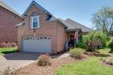 928 Cherry Plum Ct - Photo 1