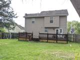 712 Shandale Dr - Photo 13