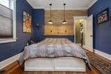 606 Lawrence St - Photo 12