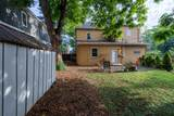 1001 Caruthers Ave. - Photo 35