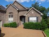 1042 Tower Hill Ln - Photo 3