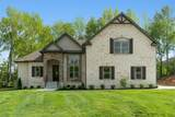 5039 East Mayflower Ct. - Photo 1