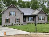 5047 East Mayflower Ct. - Photo 1