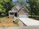 405 Luther Rd. - Photo 3