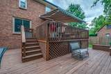 5732 Spring House Way - Photo 40