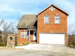2841 Rader Ridge Ct, Antioch, TN 37013 (MLS #1812301) :: KW Armstrong Real Estate Group