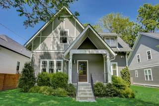 MLS# 2253068 - 903 Virginia Ave in Maplewood Manor in Nashville Tennessee 37216