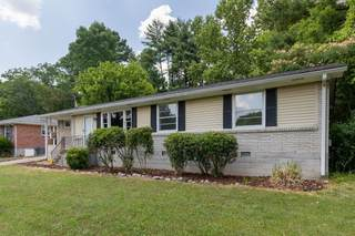 MLS# 2269799 - 250 Blackman Rd in Caldwell Hall in Nashville Tennessee 37211