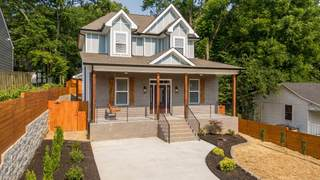 MLS# 2269869 - 618 S 13th St in Payne Blakemore & Cummings in Nashville Tennessee 37206