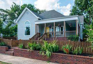 MLS# 2270899 - 848 W Argyle Ave in Edgehill, Wedgewood, 12th in Nashville Tennessee 37203