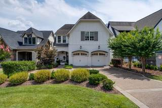 MLS# 2273056 - 1741 Hillmont Dr in Hillmont Grove Townhomes in Nashville Tennessee 37215