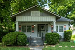 MLS# 2273907 - 1533 Douglas Ave in Dr E T Browns/Brownsville in Nashville Tennessee 37206