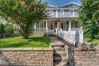 MLS# 2285073 - 1518 Kirkwood Ave in Kirkwood Park Townhomes in Nashville Tennessee 37212