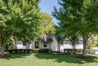 MLS# 2290703 - 310 Gaywood Dr in Caldwell Hall in Nashville Tennessee 37211