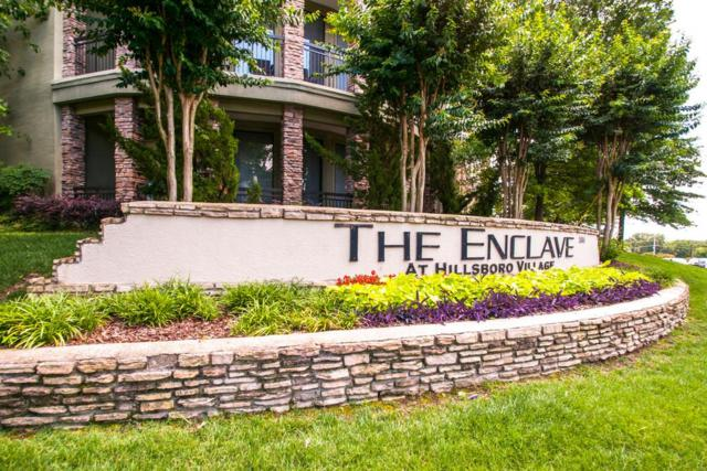 2600 Hillsboro Pike Apt 311 #311, Nashville, TN 37212 (MLS #1838673) :: CityLiving Group