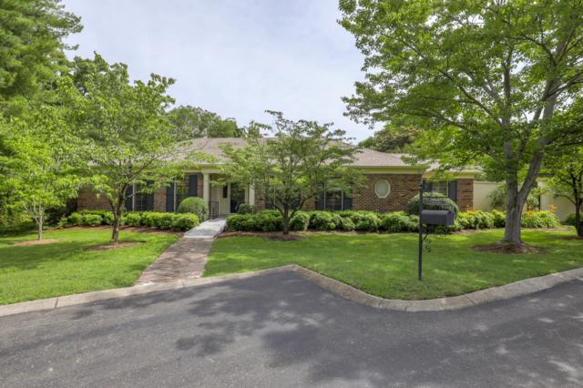 200 Longwood Ct, Nashville, TN 37215 (MLS #1840811) :: NashvilleOnTheMove | Benchmark Realty
