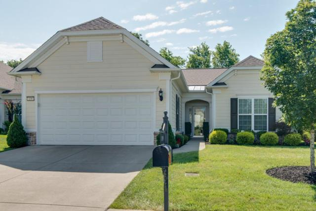 139 Privateer Ln, Mount Juliet, TN 37122 (MLS #1847549) :: The Lipman Group Sotheby's International Realty