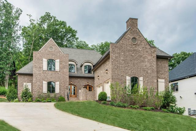 4309 B Sneed Rd, Nashville, TN 37215 (MLS #1856267) :: The Kelton Group