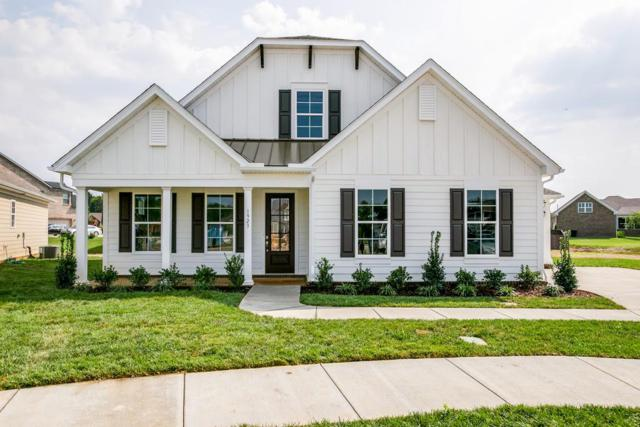1923 Satinwood Dr, Murfreesboro, TN 37129 (MLS #1865616) :: The Lipman Group Sotheby's International Realty