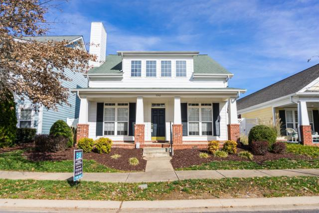 5942 Armadale Dr, Murfreesboro, TN 37128 (MLS #1882509) :: Maples Realty and Auction Co.