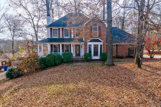 326 Dunbrook Dr, Clarksville, TN 37043 (MLS #1882644) :: Keller Williams Realty