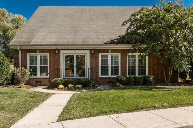 51 Wyndermere, Hendersonville, TN 37075 (MLS #1887662) :: The Milam Group at Fridrich & Clark Realty