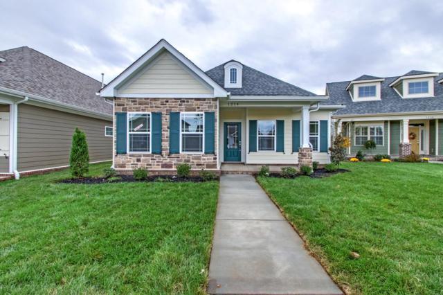 1214 Charleston Blvd, Murfreesboro, TN 37130 (MLS #1888529) :: John Jones Real Estate LLC