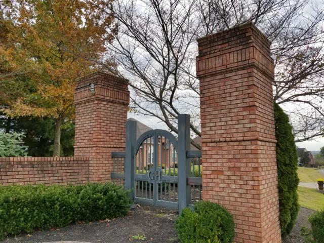 1053 Glover Hills Dr, Springfield, TN 37172 (MLS #1893023) :: Nashville on the Move