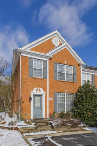601 Old Hickory Blvd Unit 78 #78, Brentwood, TN 37027 (MLS #1894071) :: EXIT Realty Bob Lamb & Associates