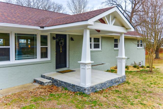 1833 Hillwood Dr, Fayetteville, TN 37334 (MLS #1899513) :: CityLiving Group