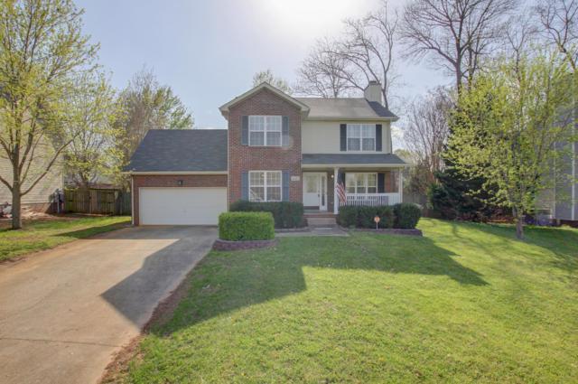 1680 Barrywood Cir E, Clarksville, TN 37042 (MLS #1922334) :: EXIT Realty Bob Lamb & Associates