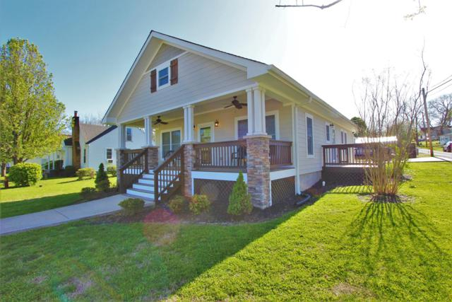 140 Cornwell Ave, Watertown, TN 37184 (MLS #1922366) :: Exit Realty Music City