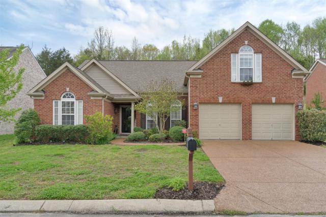 232 Cobblestone Lndg, Mount Juliet, TN 37122 (MLS #1923528) :: John Jones Real Estate LLC
