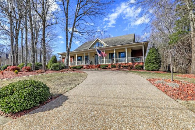 1717 Blairmont Dr, Lebanon, TN 37087 (MLS #1929807) :: REMAX Elite
