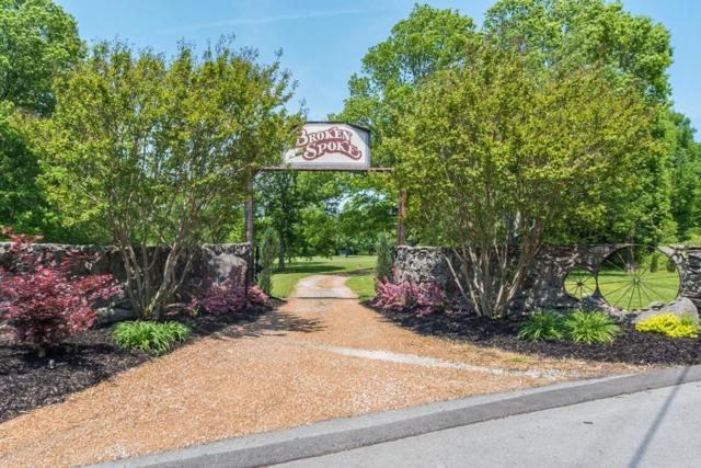 8427 Pettus Rd, Eagleville, TN 37060 (MLS #1930194) :: EXIT Realty Bob Lamb & Associates