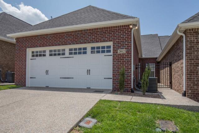 2012 Westburn Pvt Ln, Gallatin, TN 37066 (MLS #1933630) :: RE/MAX Choice Properties
