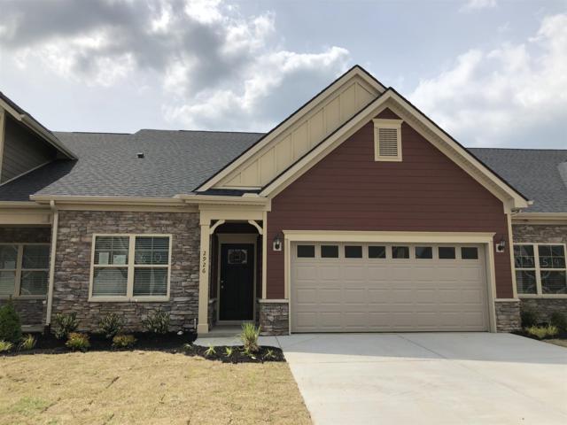 3630 Mcnaughton Way (Lot 81) #81, Murfreesboro, TN 37128 (MLS #1941662) :: John Jones Real Estate LLC
