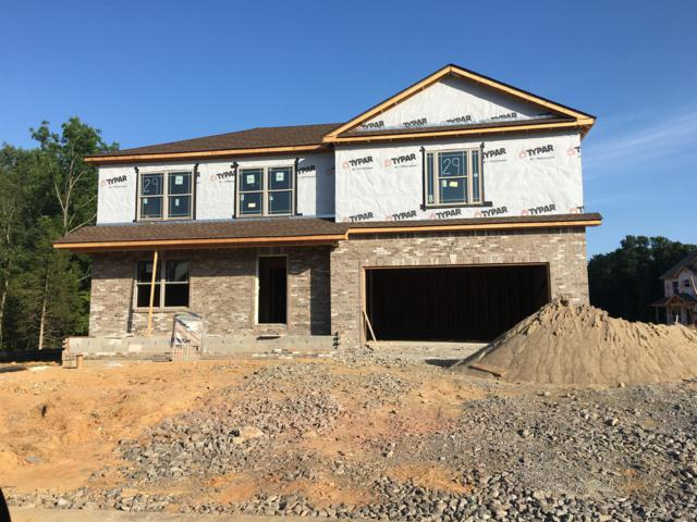 224 Towes, Clarksville, TN 37043 (MLS #1943279) :: CityLiving Group