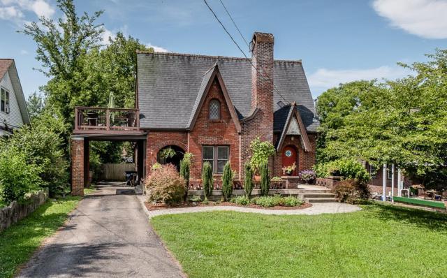 926 Fairwin Ave, Nashville, TN 37216 (MLS #1947468) :: Armstrong Real Estate