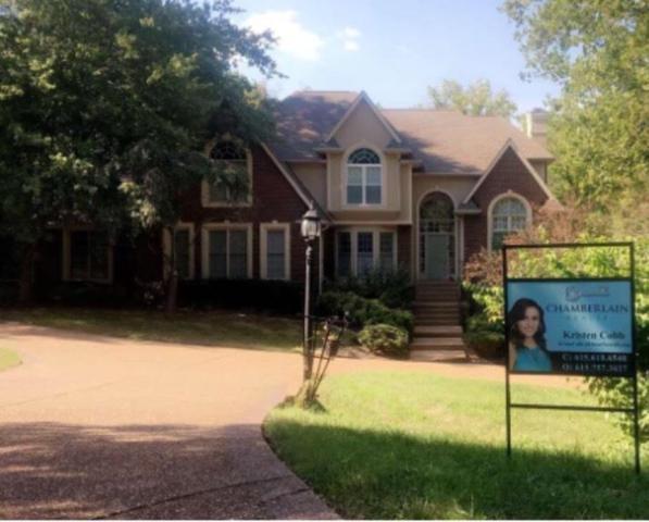 511 Vicksburg Ct, Lebanon, TN 37087 (MLS #1950606) :: Berkshire Hathaway HomeServices Woodmont Realty