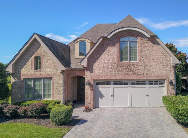 1144 Chloe Dr, Gallatin, TN 37066 (MLS #1965757) :: John Jones Real Estate LLC