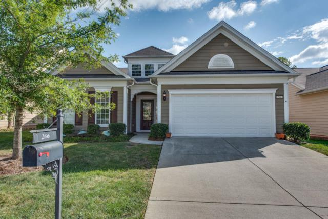 266 Salient Lane, Mount Juliet, TN 37122 (MLS #1971785) :: Ashley Claire Real Estate - Benchmark Realty