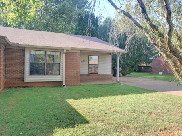 2587 Oak Hill Dr, Murfreesboro, TN 37130 (MLS #1973356) :: DeSelms Real Estate