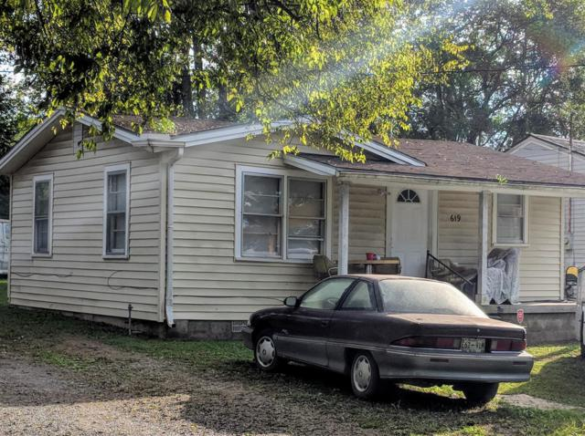 619 Demoss St, Gallatin, TN 37066 (MLS #1976257) :: Nashville on the Move