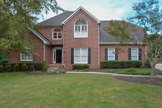 1407 Shagbark Trl, Murfreesboro, TN 37130 (MLS #1982256) :: John Jones Real Estate LLC